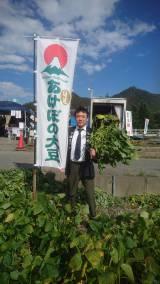 あけぼの大豆収穫祭